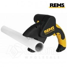 Akumuliatorinės žirklės REMS Akku-Ros P 40